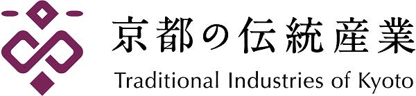 伝統産業の日 関連事業.png